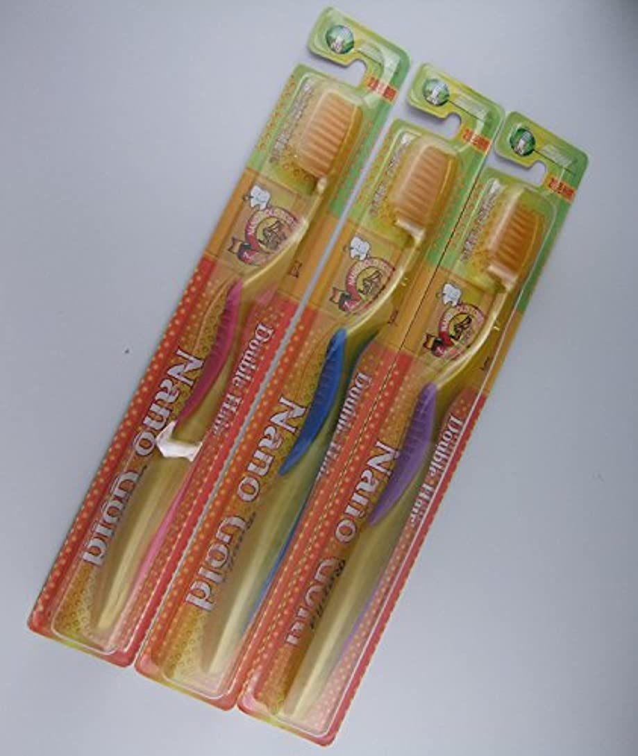 たくさんケーブル促す金歯ブラシ 3本セット