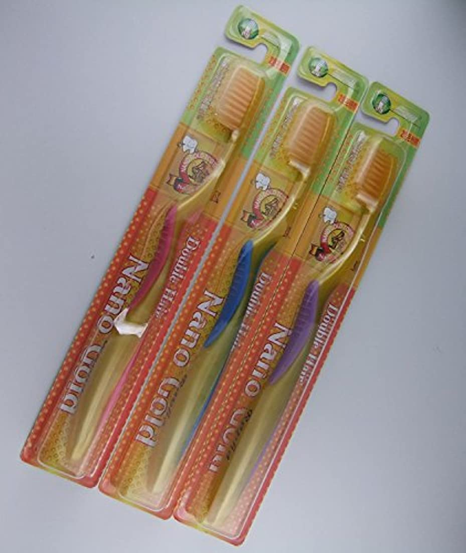 避難才能のあるホールド金歯ブラシ 3本セット