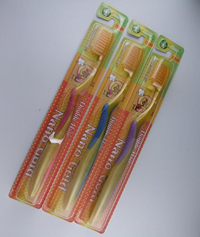 流行している刺繍コショウ金歯ブラシ 3本セット
