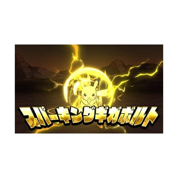 ポケットモンスター ウルトラムーン- 3DSの紹介画像5