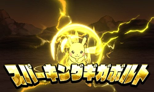 『ポケットモンスター ウルトラサン・ウルトラムーン』ダブルパック 【Amazon.co.jp限定】オリジナルパスケース A柄 2種 同梱 - 3DS