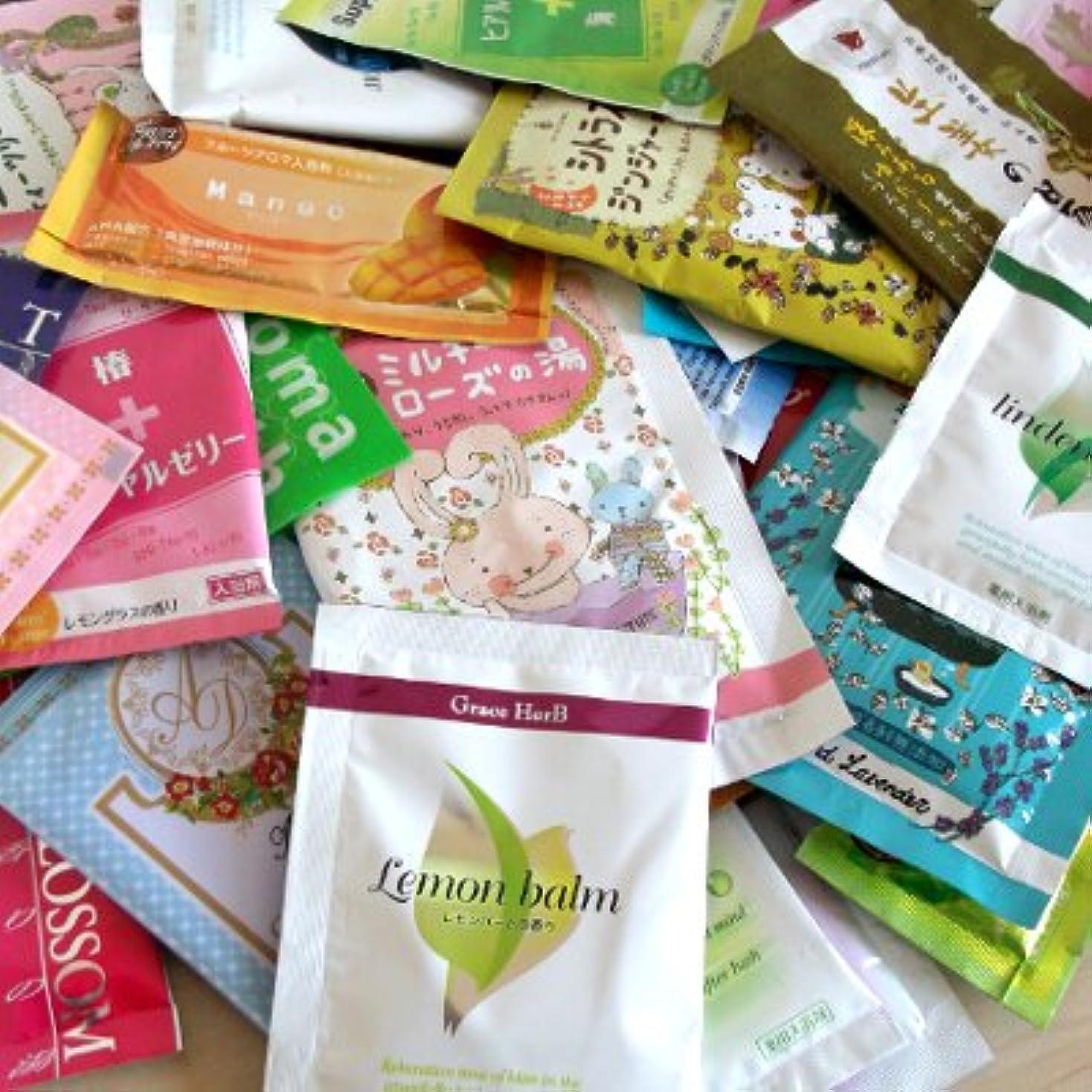 可塑性ニコチン調整入浴剤 福袋 30包 セット