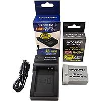 str NB-10L 互換バッテリー & USB充電器 CB-2LC セット キヤノン Power Shot G16 G15 SX50 HS SX40 HS G1 X SX60 HS G3 X