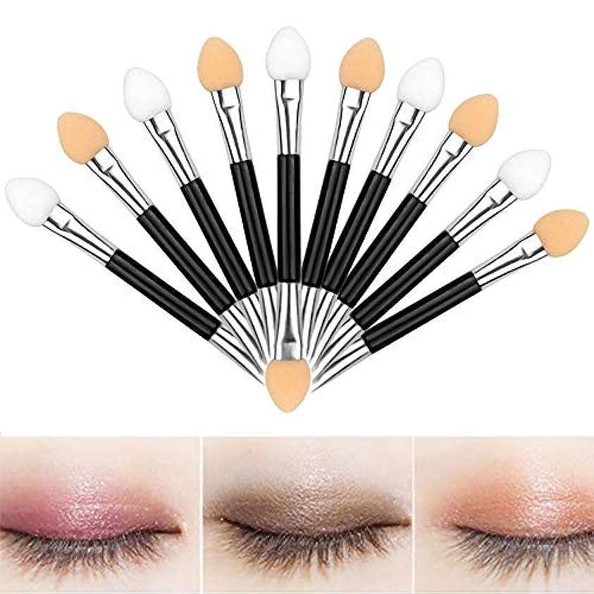 周りフック手入れCikoume アイシャドウブラシ 10本ダブル 化粧ツール 人気 アイシャドウスポンジ シリコンチップ 上質なメイクブラシで魅力的な目元を 化粧筆 ダブル メイクブラシ