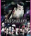 DNA-SHARAKU Blu-ray