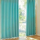 窓美人 パステル 遮光カーテン ターコイズブルー 2枚入 幅100×丈110cm フック タッセル 断熱 形状記憶付
