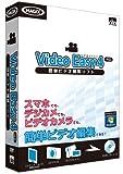 Video Easy 4 HD