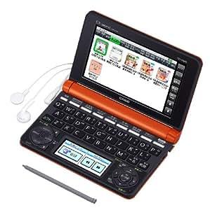 カシオ 電子辞書 エクスワード ビジネスコンテンツ充実モデル XD-N8600RG オレンジ