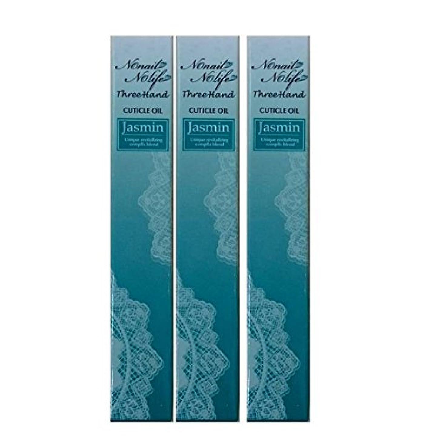 バラ色マインド繁栄キューティクルネイルオイル ペンタイプ/ThreeHand/3本セット (ジャスミン オリジナルパッケージ)