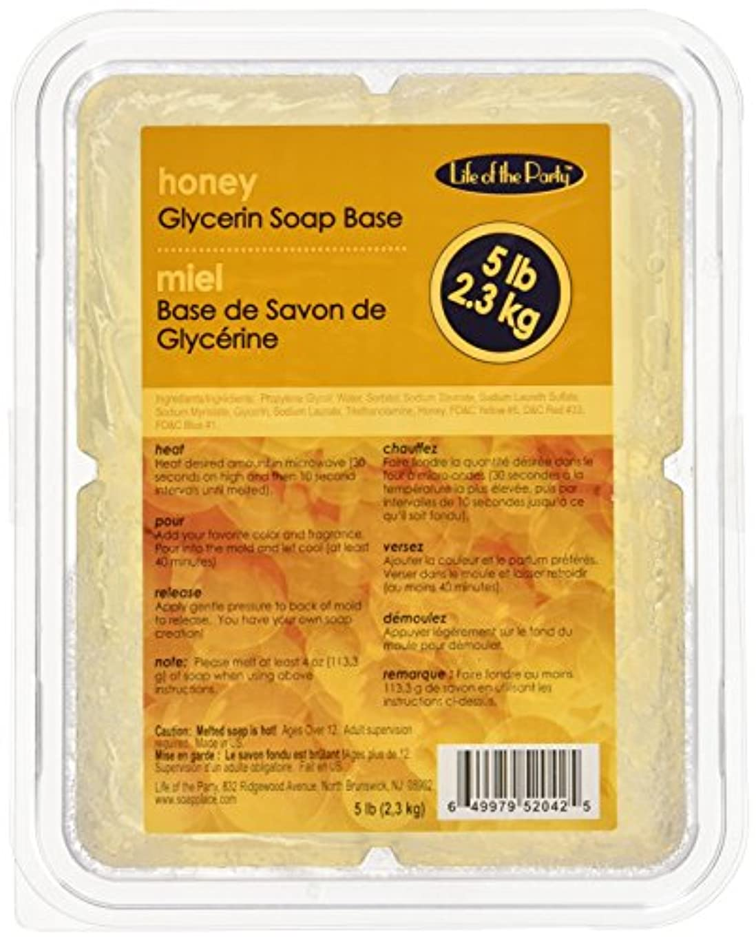 評価するエクスタシー最大Soap ベース 5 ポンド蜂蜜