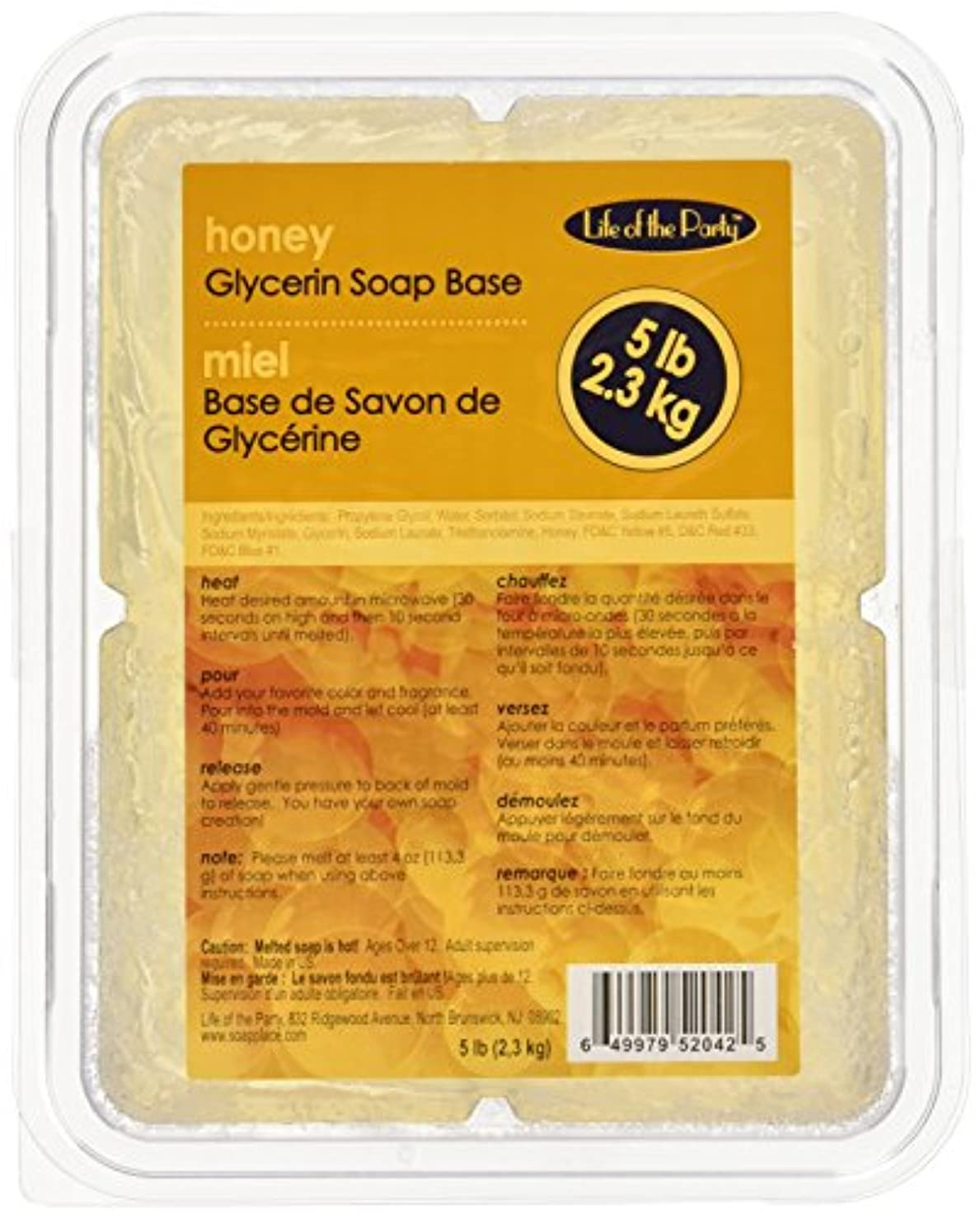 二次無熱心なSoap ベース 5 ポンド蜂蜜