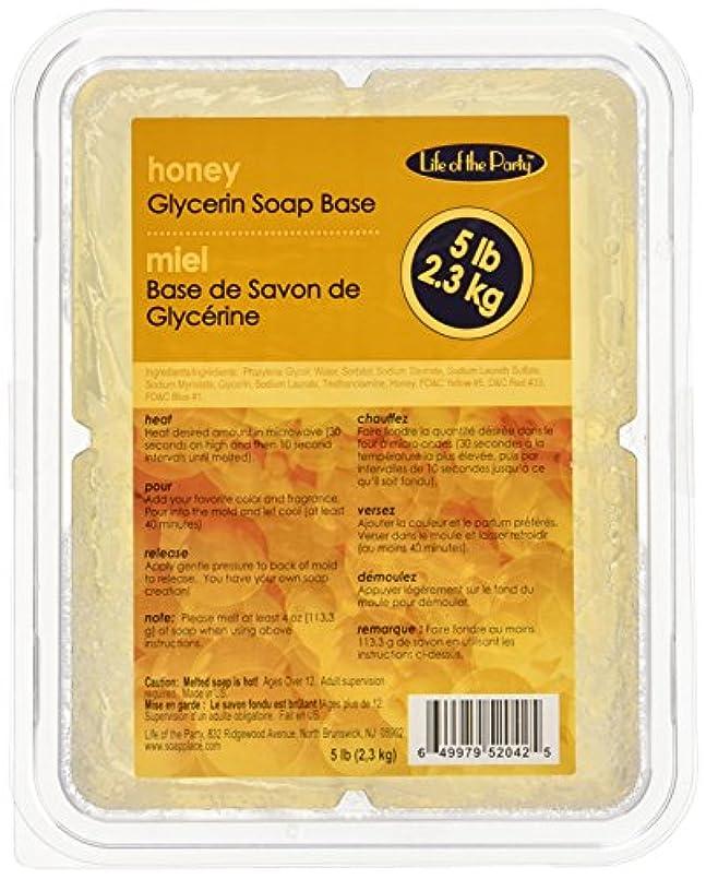 白鳥法廷ピニオンSoap ベース 5 ポンド蜂蜜