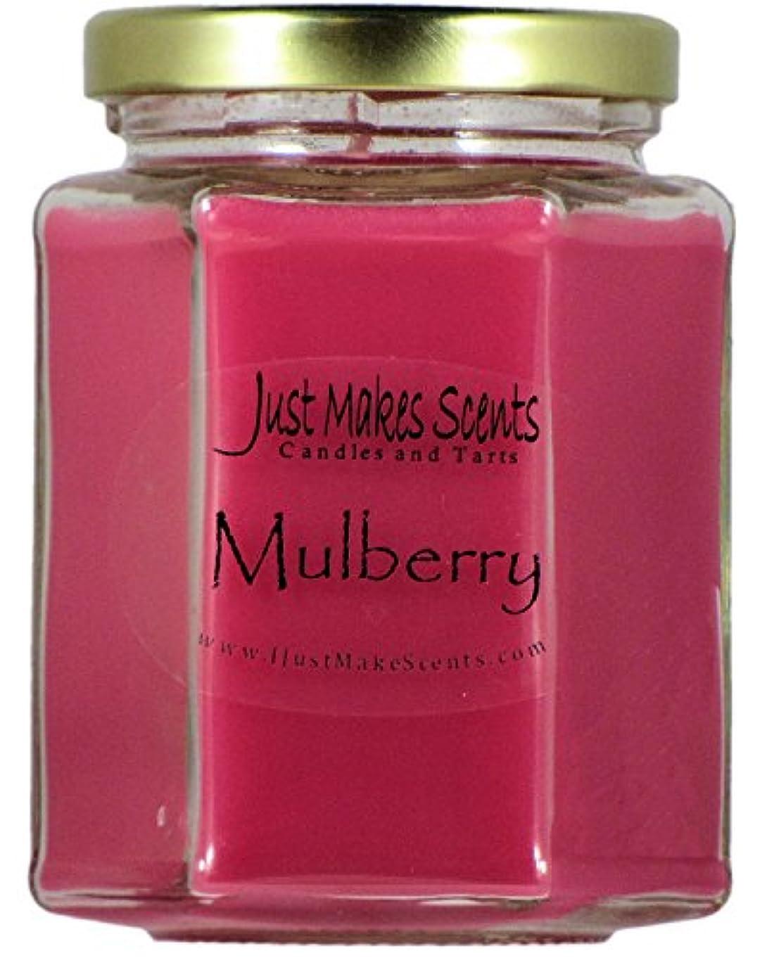 通路つぼみお母さんMulberry香りつきBlended Soy Candle by Just Makes Scents