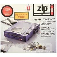 エプソン (注 実質的にはiomega社のZ100S2) EZ-110A SCSI接続ZIPドライブ