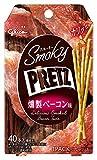 江崎グリコ スモーキープリッツ(燻製ベーコン味) 24g ×14個