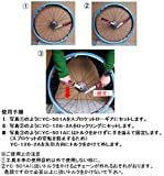 BIKE HAND(バイクハンド) YC-501A/YC-126-2A SET シマノ(ロックリング)スプロケット 取り付け/取り外しセット 画像