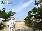 #67 「77番札所・道隆寺から丸亀城へ」