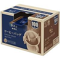 AGF ちょっと贅沢な珈琲店 レギュラー・コーヒー コーヒーバッグ スペシャルブレンド100袋