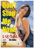 DVD>いとうあいこ:Don