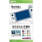 Amazon.co.jpラスタバナナ Nintendo Switch フィルム スーパーさらさら 反射防止 ニンテンドースイッチ 液晶保護フィルム R823SWITCH