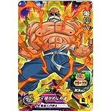 スーパードラゴンボールヒーローズ第4弾/SH4-30 亀仙人 SR
