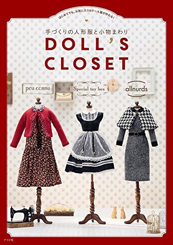 手づくりの人形服と小物まわりDOLL'S CLOSET