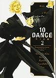 10DANCE(2) (ヤンマガKCスペシャル)