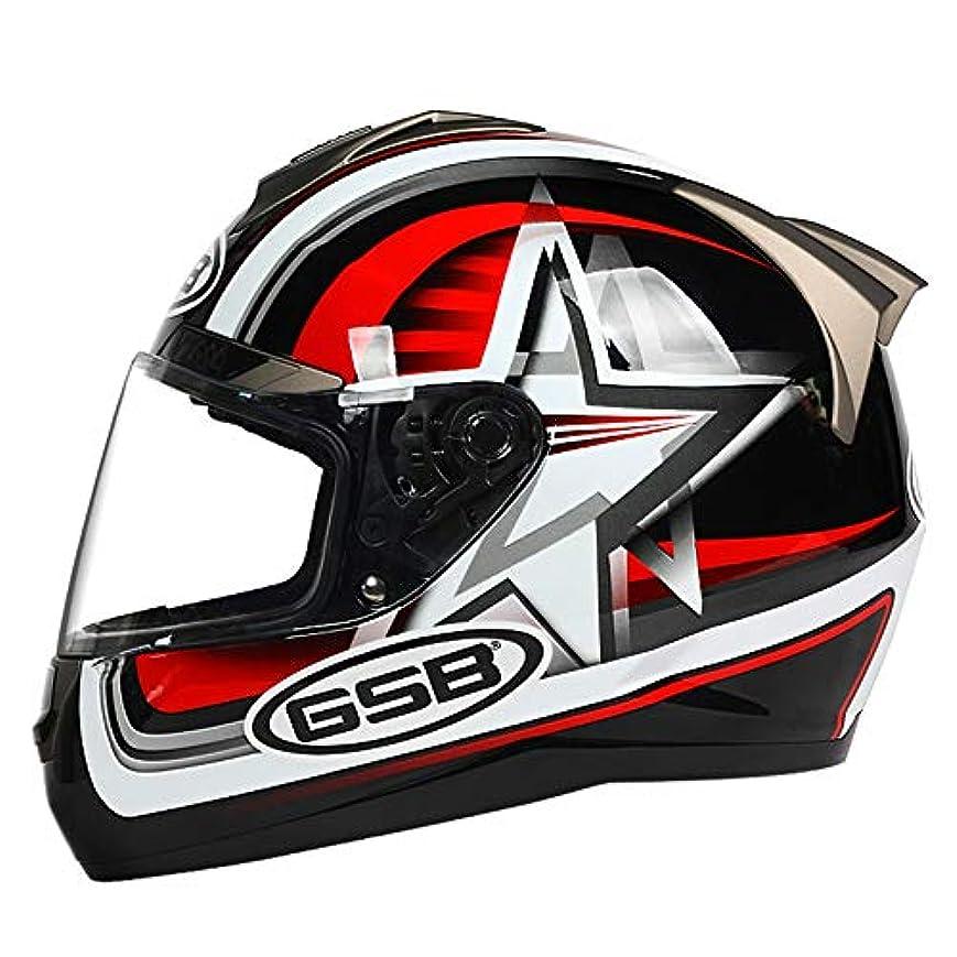 価格棚未亡人HYH 明るい黒オートバイヘルメット男性フルカバー機関車用ヘルメットアウトドアスポーツオフロードフルフェイスヘルメット四季ユニバーサルスター柄 いい人生 (Size : XL)