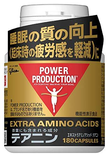 【Amazon.co.jp 限定】(機能性表示食品)グリコ パワープロダクション エキストラアミノアシッド テアニン ボトル 180粒【使用目安 約30日分】亜鉛 サプリメント