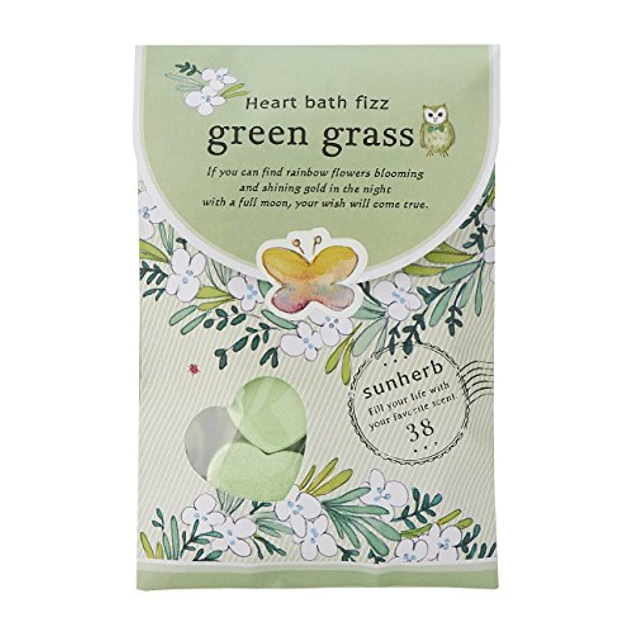湿原菊任意サンハーブ ハートバスフィズ28g×2包 グリーングラス(発泡タイプの入浴料 爽やかでちょっと大人の香り)