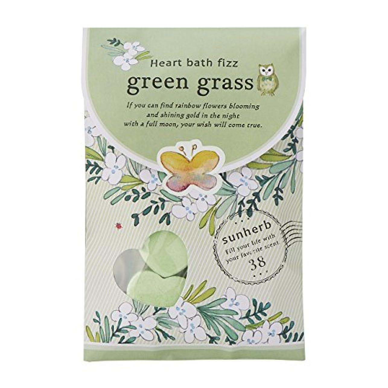 貨物覚えている収まるサンハーブ ハートバスフィズ28g×2包 グリーングラス(発泡タイプの入浴料 爽やかでちょっと大人の香り)