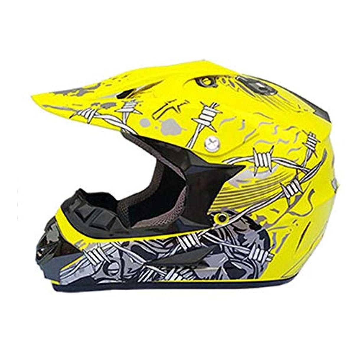 対称墓地放棄するQRY モトクロスヘルメットオートバイヘルメット四季普遍的なプロバイクオフロードヘルメット下り坂安全レーシングヘルメット - 黄色 - 大 幸せな生活 (Size : M)