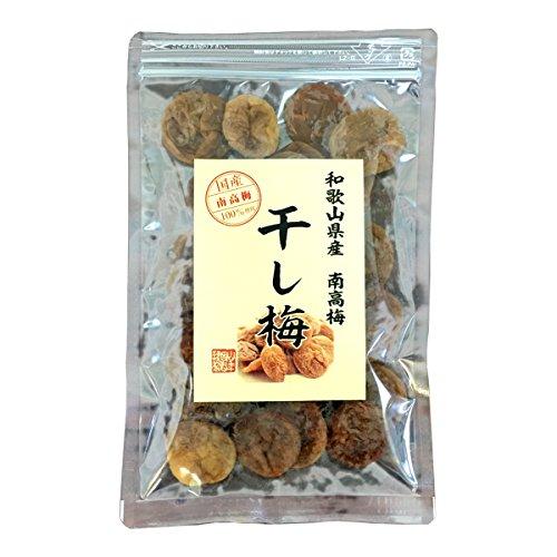 【国産100%】高級種抜き干し梅 種なし 100g 和歌山県産