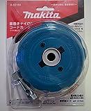 マキタ:楽巻きナイロンコードカッタ  型式:A-55164