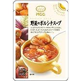 エム・シーシー食品 朝のスープ 野菜のボルシチスープ 160g×5袋
