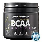 バルクスポーツ BCAAパウダー 200g グレープ (アミノ酸)