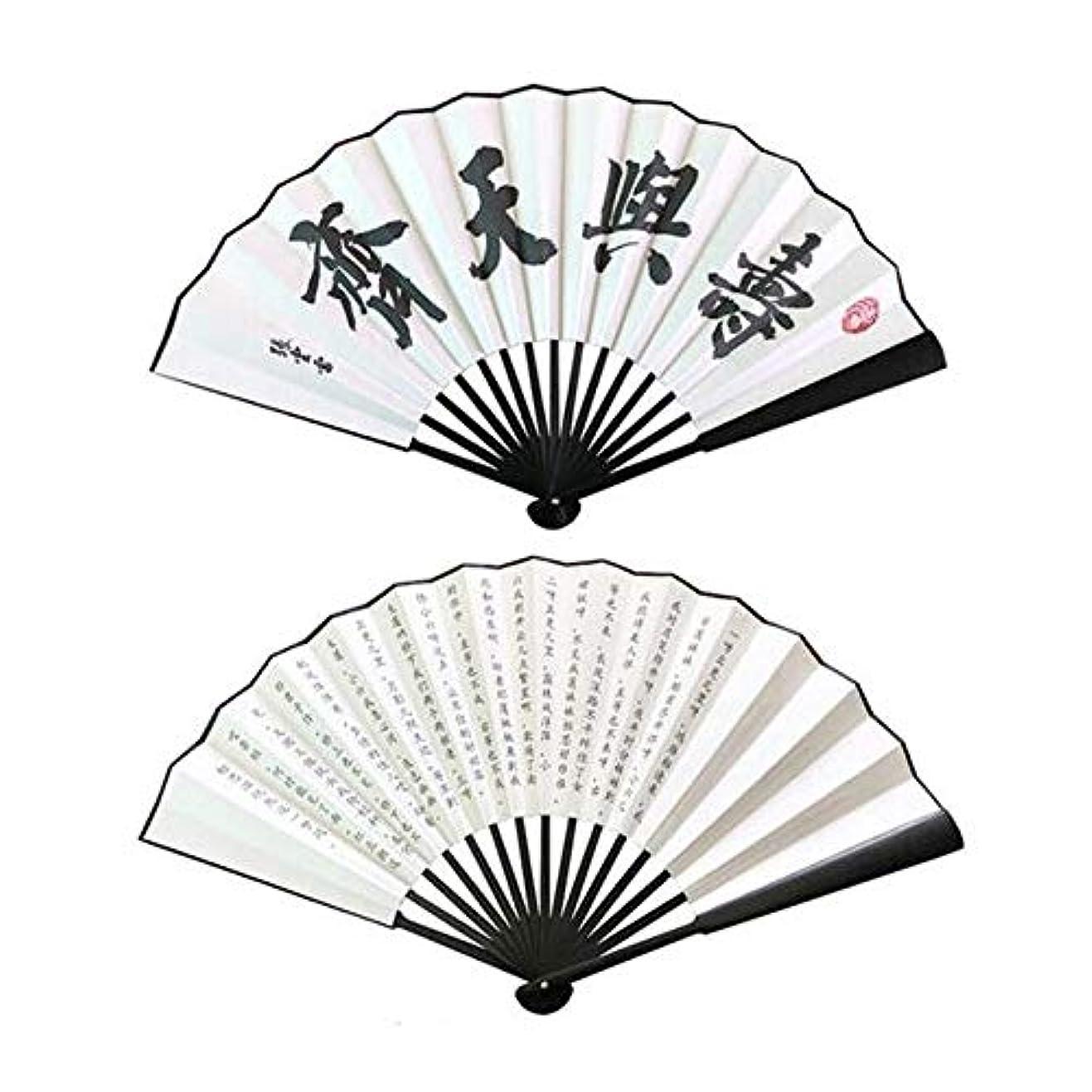 ヒューバートハドソントレーニング年齢QIANZICAI ファン、アンティークのライスペーパー扇子、ホームアクセサリー、ダンスの小道具を折りたたみ、サイズ約33cm ファン (Color : White)