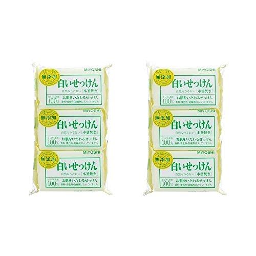 【セット品】無添加石鹸白いせっけん3P (2セット(6個))