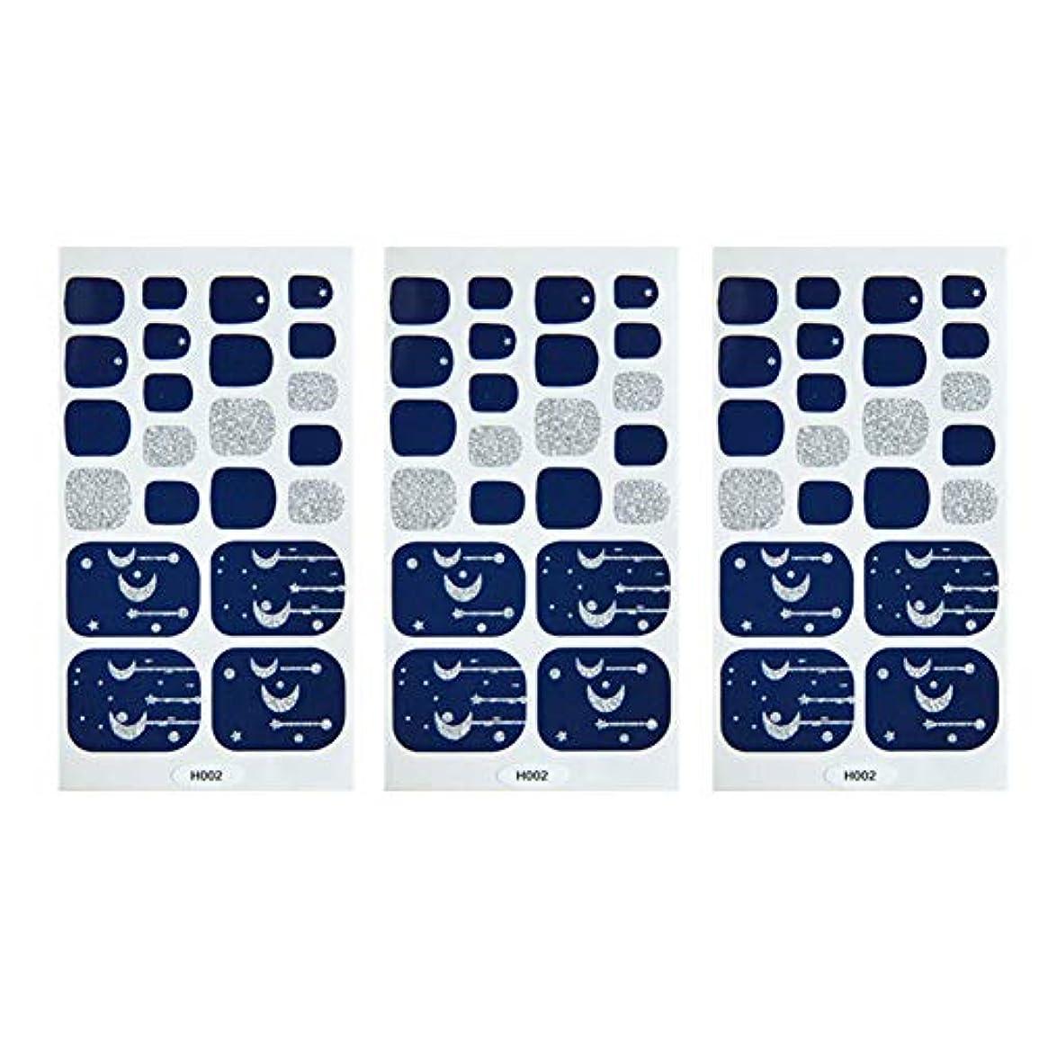 デッドロックオプション恵みPoonikuuネイルチップ ネイルシール ネイルステッカー ネイルアクセサリー 足爪 月柄のある 貼るだけアマチュア使いやすい レディース 美しさ可愛い人気のある 安全便利簡単 3枚セット sytle3