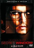 シークレット ウインドウ CE [DVD]