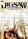 JIGSAW デッド・オア・アライブ [DVD]