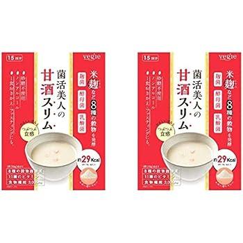 甘酒ダイエット粉末ドリンク ベジエ 菌活美人の甘酒スリム 2個セット