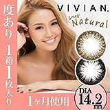 VIVIAN スモールナチュラル シリーズ カラコン 1ヶ月 度あり 度なし ( 1箱1枚入り ) 14.2mm ヴィヴィアン(-1.75,ブラウン)