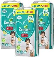 Pampers 帮宝适 纸尿裤 清爽护理尿裤 大 [Amazon.co.jp 限定]