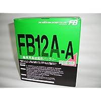 古河電池(FB) フルカワバッテリーFB12A-A 互換YUASA ユアサ YB12A-A 12N12A-4A-1 GM12AZ-4A-1 Z400FX スーパーホークCM250T CB250T CBX400F XJ400