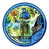 仮面ライダー ブットバソウル/DISC-M178 仮面ライダービルド タンクタンクフォーム R4