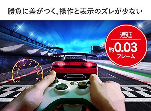 『I-O DATA ゲーミングモニター 24.5インチ GigaCrysta PS4 FPS向き 0.8ms TN HDMI×2 DP EX-LDGC251TB』の2枚目の画像