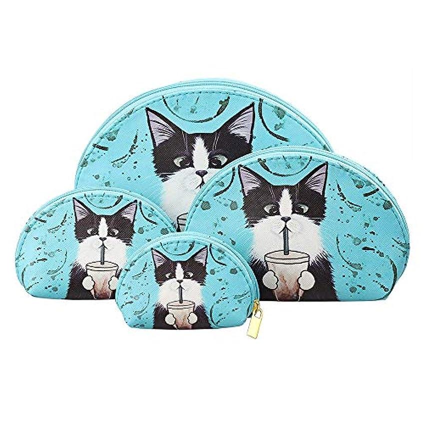 真夜中光景の慈悲でF.ZH 化粧ポーチ メイクポーチ 4連ポーチ ミニ 財布 機能的 大容量 化粧品収納 小物入れ 可愛い 猫柄 犬柄 普段使い 出張 旅行 メイク ブラシ バッグ 化粧バッグ 4セット (ミントグリーン)
