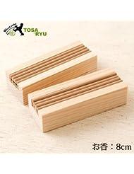 土佐龍四万十ひのき森林香リフィル16本入りお香スティック?線香高知県の工芸品Cypress Incense, Kochi craft