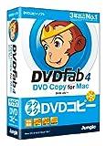 Jungleその他 DVDFab4 DVD コピーの画像